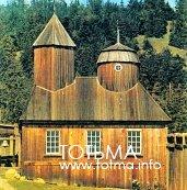 Первое упоминание посада Тодма приходится на 1137 год.