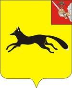 Символика Тотьмы