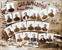 Съезд лесопромышленников в г. Вологде