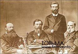Преподаватели Петровской земледельческой и лесной академии