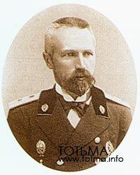 Директор Лесного института в С.-Петербурге