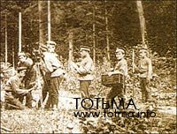 Практические работы по геодезии воспитанников низшей лесной школы