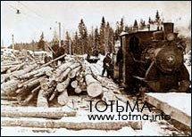Поставка леса на нижний склад паровозом ВП-4