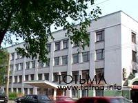 Государственное учреждение «Вологодский областной молодежный центр «Содружество»