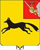 В Тотьме появилась клумба в виде Тотемского герба
