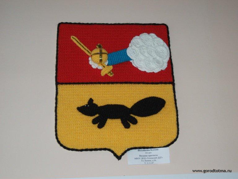 герб тотьмы