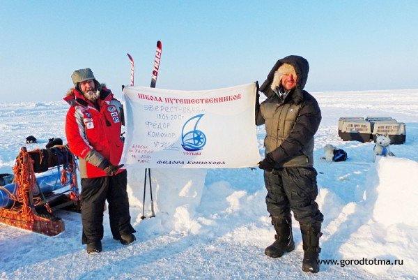 работа на южном полюсе заключении хотелось порекомендовать