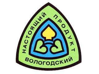 Продукты Вологодчины появятся в Санкт-Петербурге